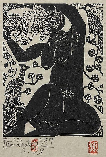 "Munakata Shiko (1903-1975), 1957, ""Goddess"""
