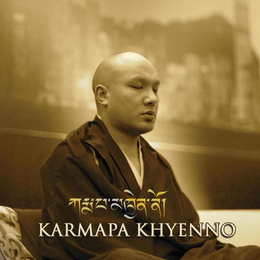 Karmapa Khyenno.jpg