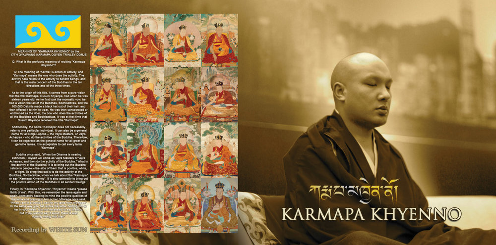 Karmapa Khyenno Album Art.jpg