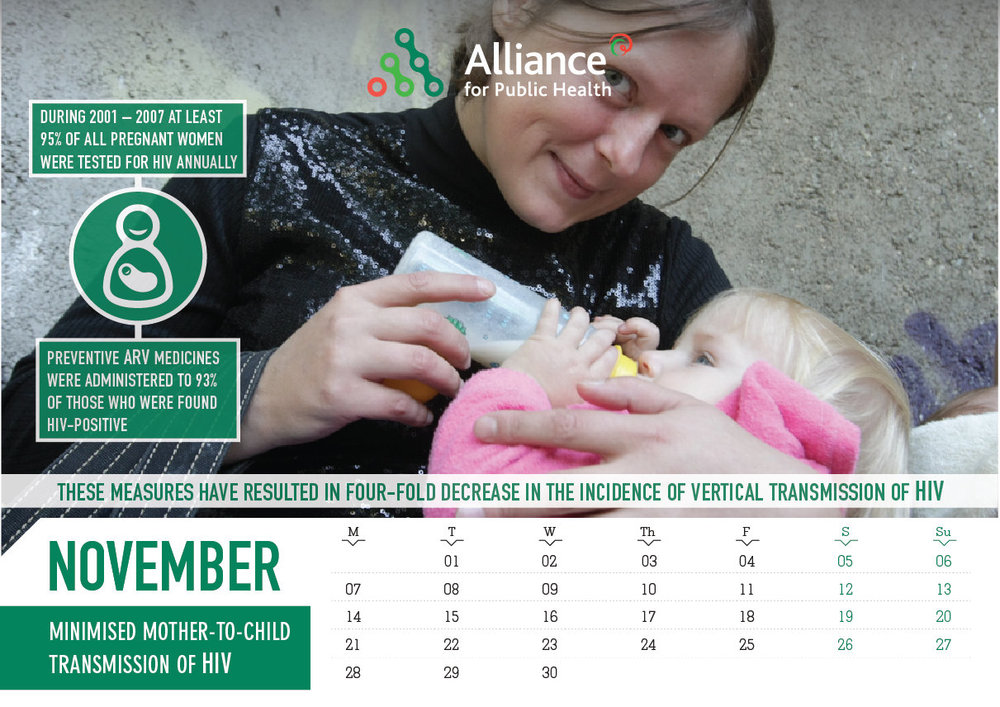 12-Calendar2016_11_Nov.jpg