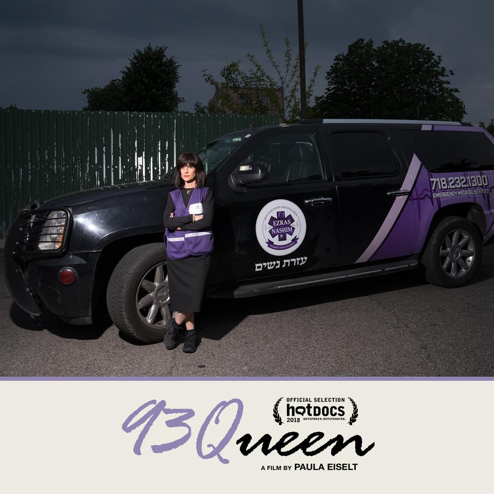 93Queen_1200x1200_3.png