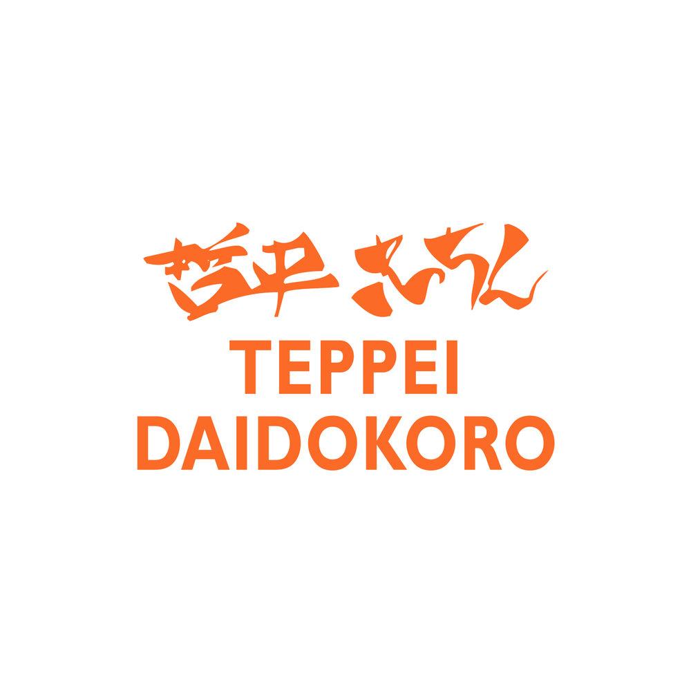 Teppei Daidokoro.jpg