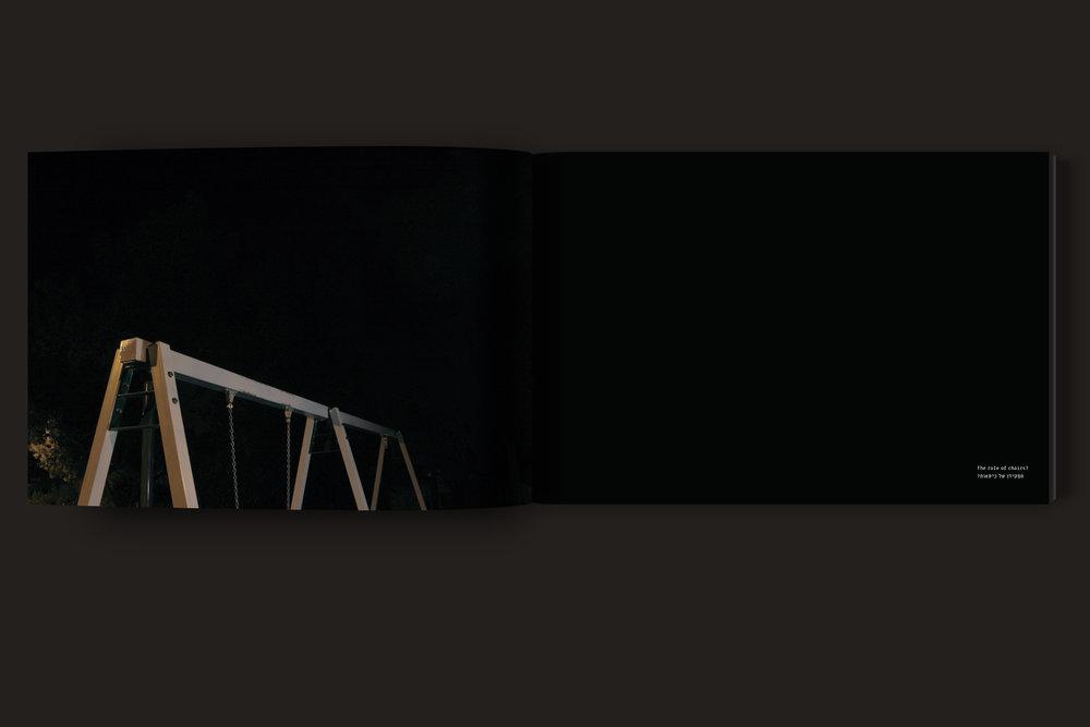 כיסאות הלוואי מוקאפטוב.jpg