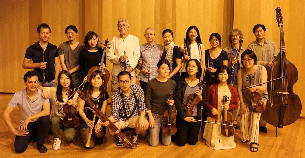 Taitung Concert Hall, 2017