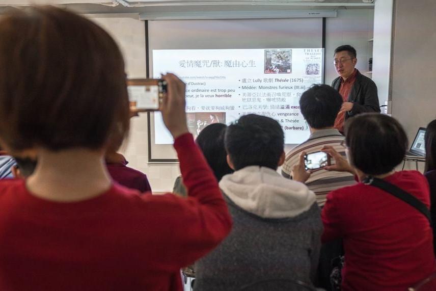 2019.1.5 古樂講座(台北)