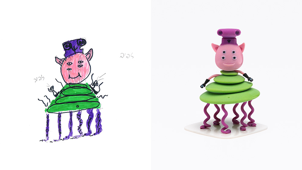 Drawing: Yoav, age 11 | Design: OTOTO
