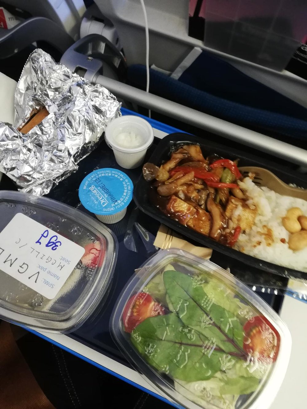 One of the meals on board KLM