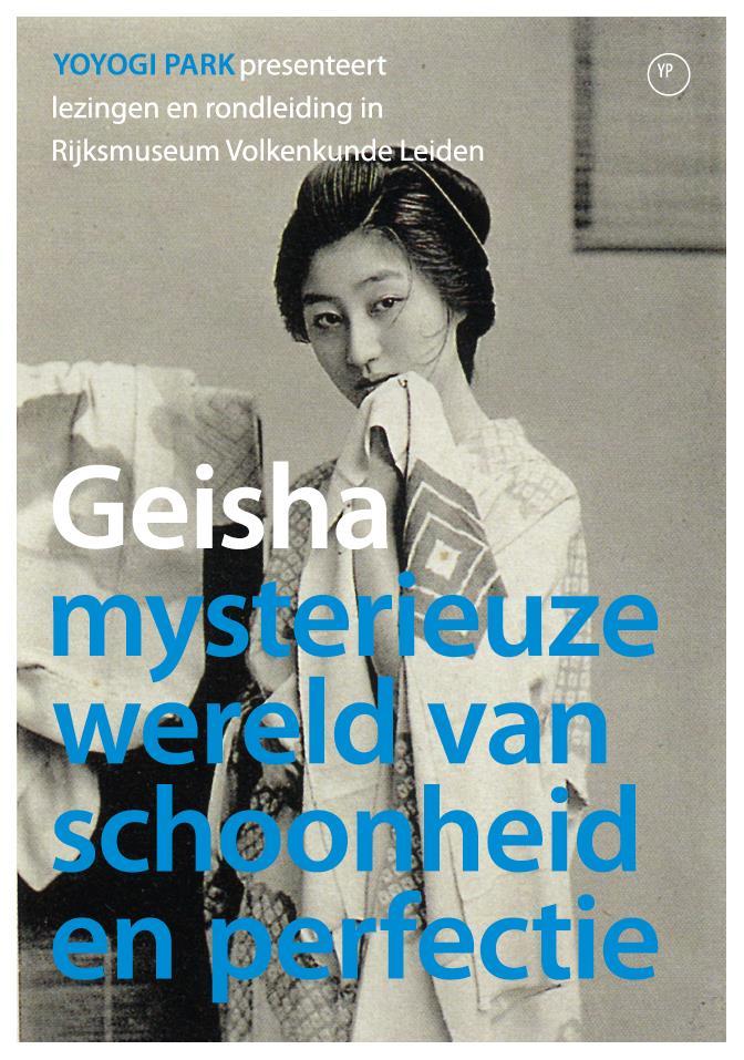 main_geisha.jpg