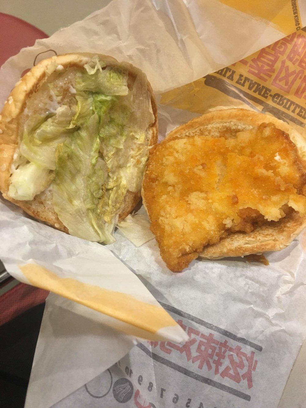 burgerkingchina