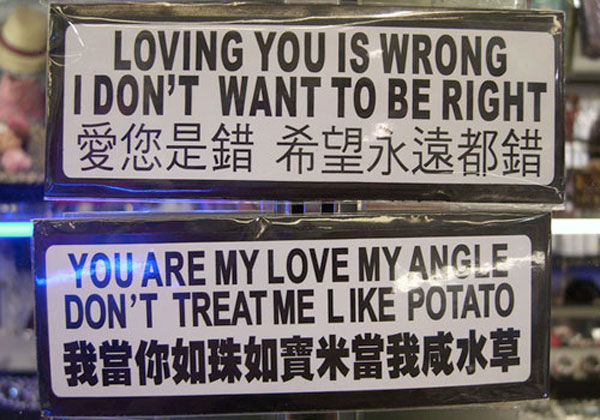 foreign-signs-03