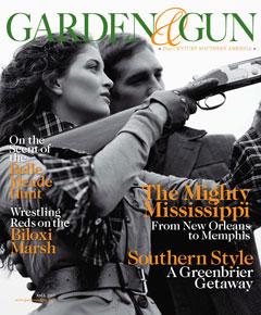 garden-and-gun-3.jpg
