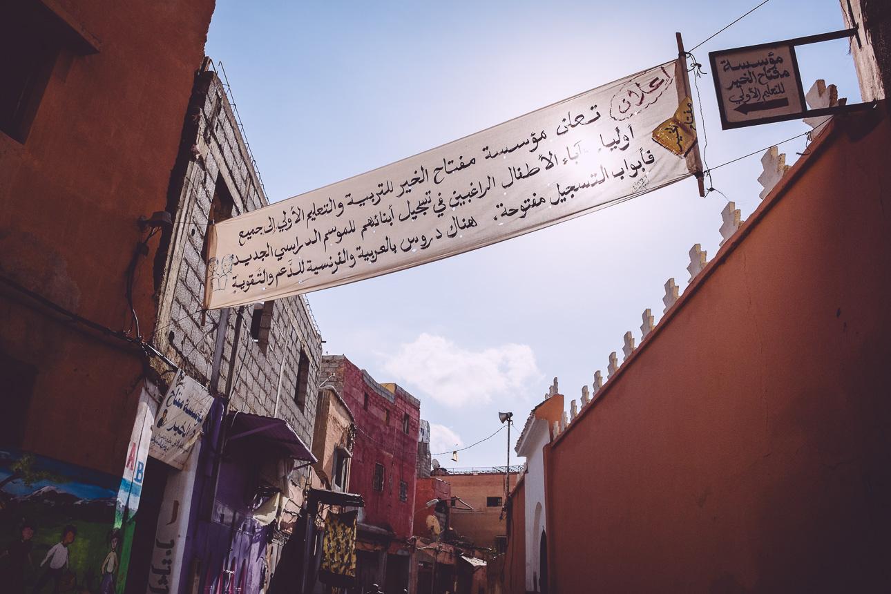 Marrakech-150212-0131