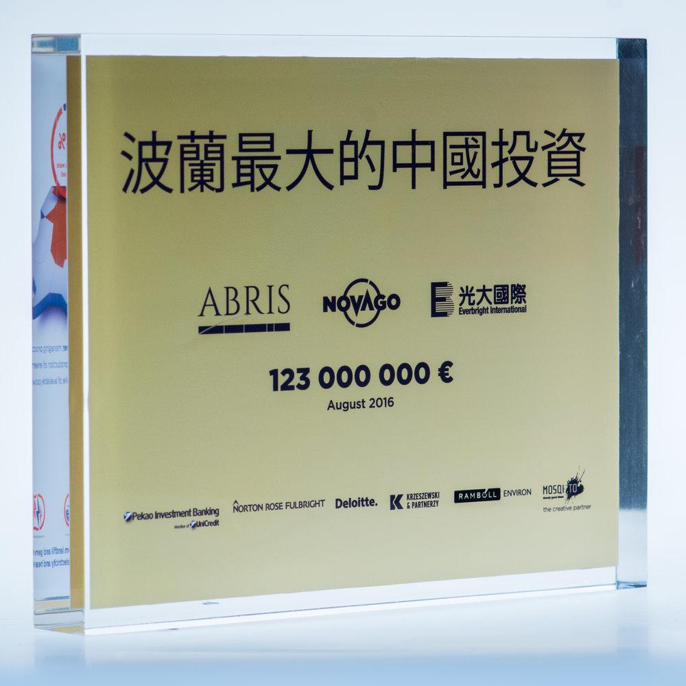 111 China 1b.jpg