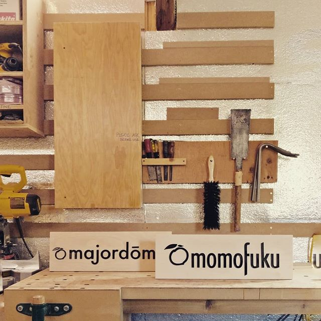 Just finishing up a quick project for @momolongplay, a pair of trade show table signs!  #studio #toronto #coworking #igerstoronto #makerspace #woodshop #woodworking #torontowoodworking #makersmovement #handmade