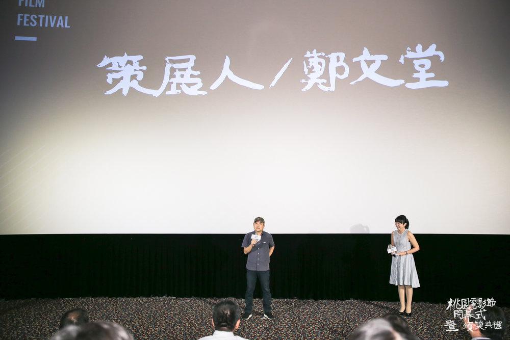 2018桃園電影節策展人-鄭文堂.jpg