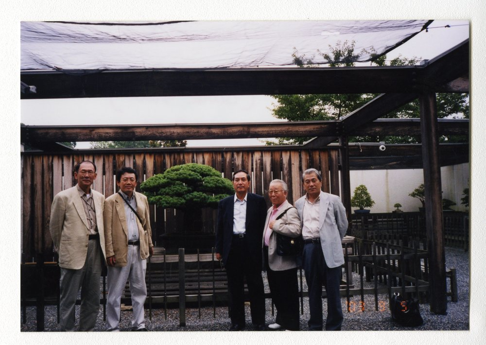 Friends and family of Mr. Yamaki at Museum