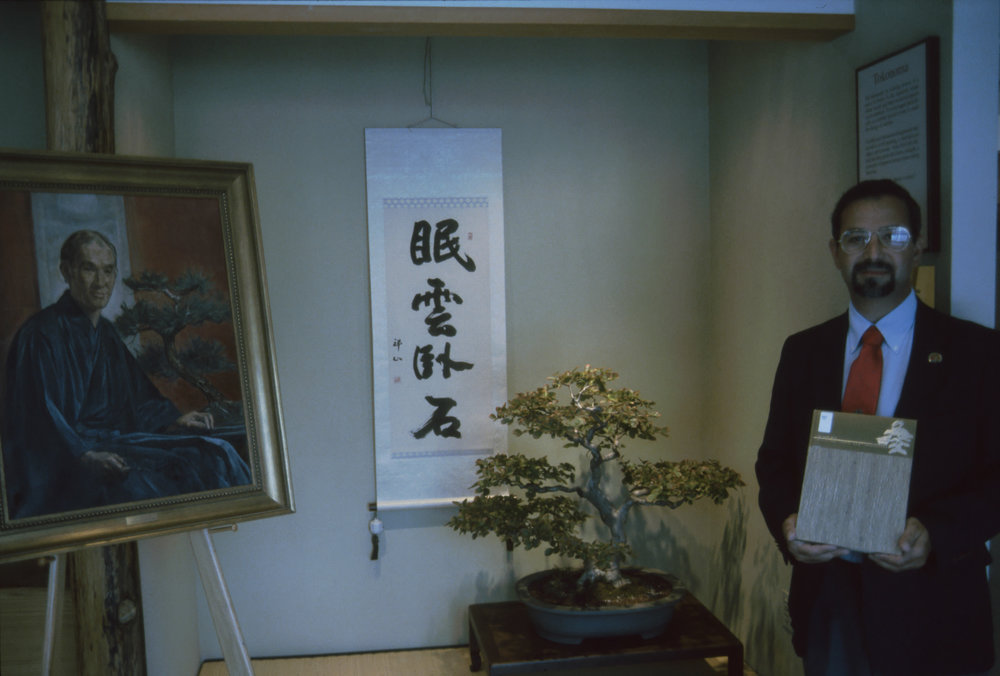 Yoshimura Portrait and relative at Museum