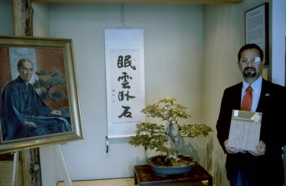 Yoshimura Portrait and Bill Valavanis at Museum