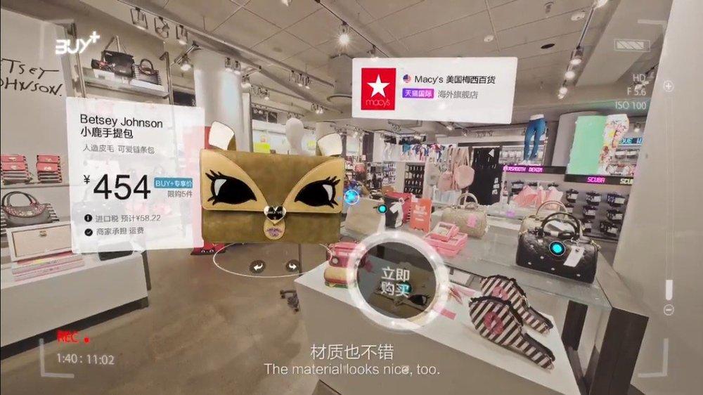 Buy+ Alibaba