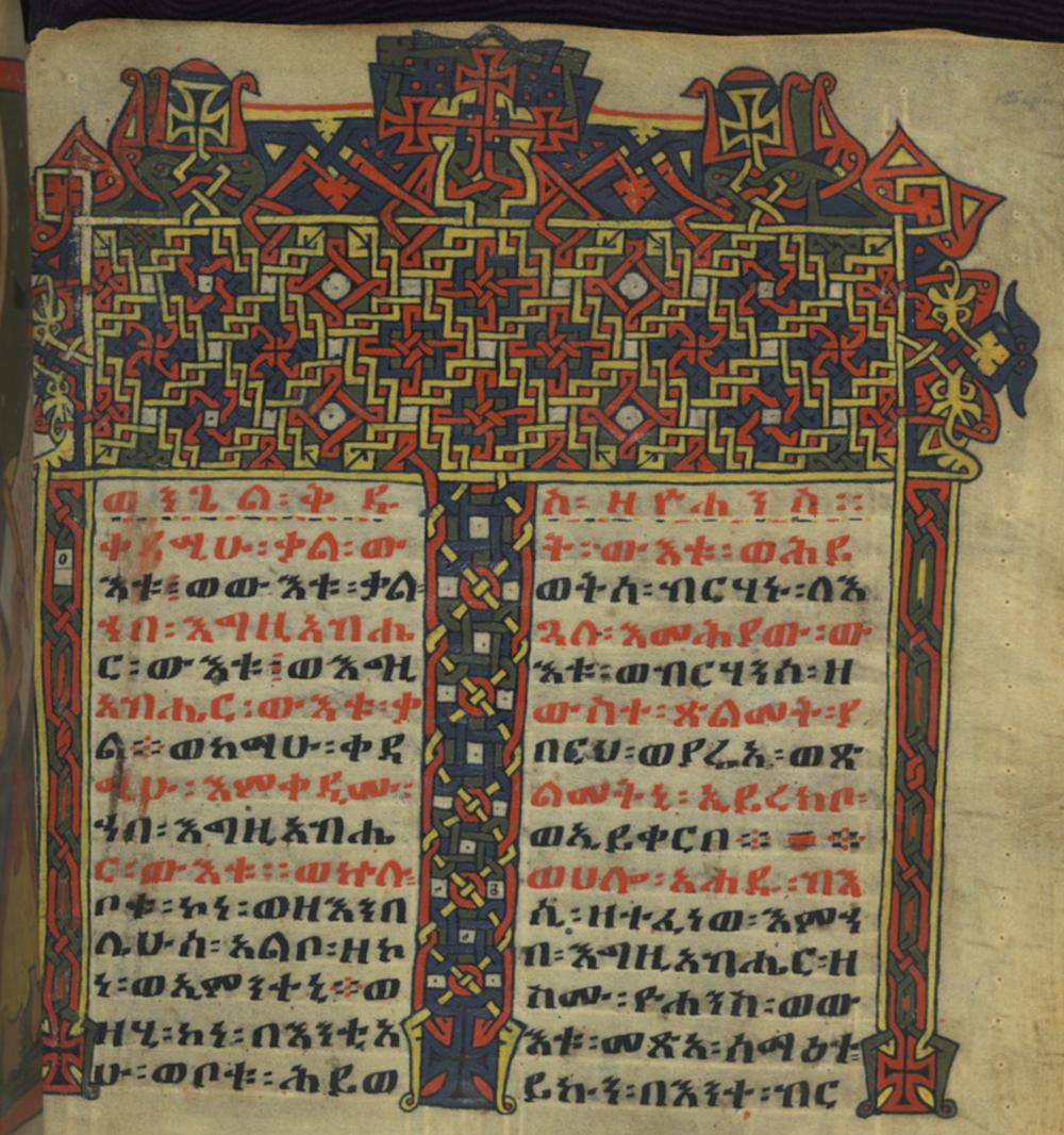 EthiopianManuscript1.PNG