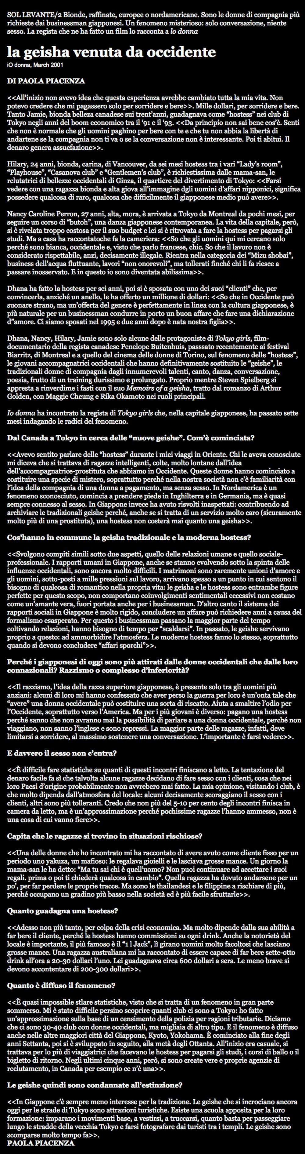 PB_DI_PAOLA_PIACENZA_article.jpg