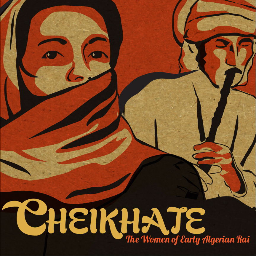 Cheikha illustraiton2.jpg