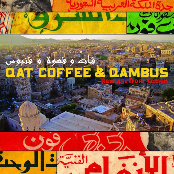YemenLp.jpg
