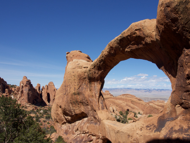 The upper arch in Double O Arch