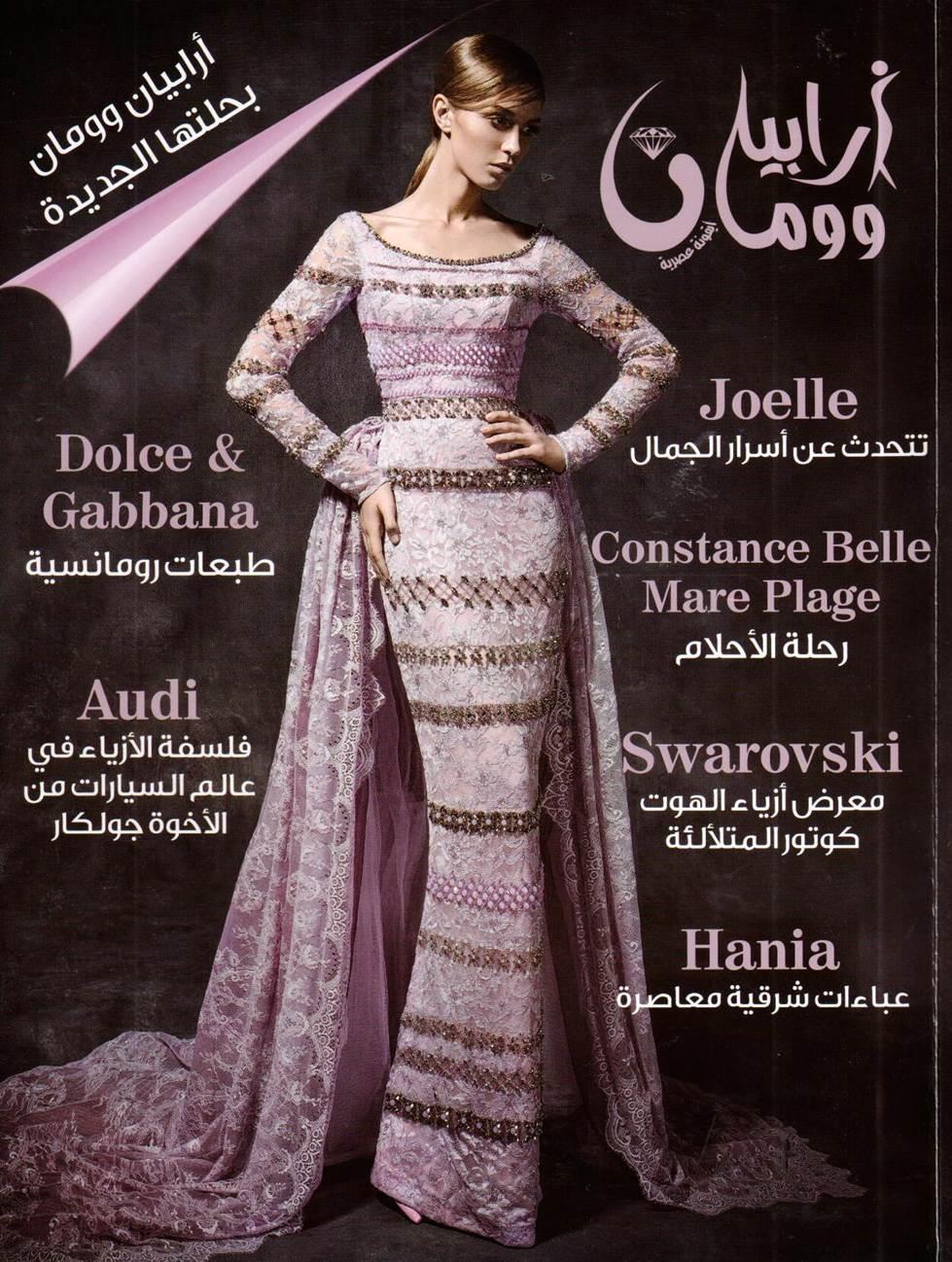 ARabian Woman cover.jpg