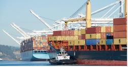 Essential screening for vessels used in your supply or distribution chain    Read Article →