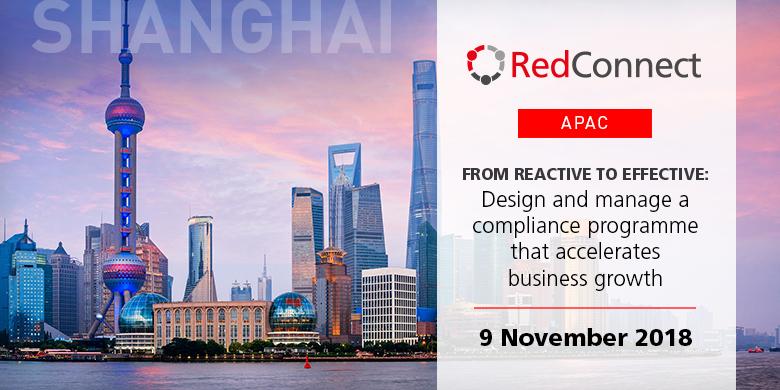 780x390_banner-RedConnect_Shanghai-2.jpg
