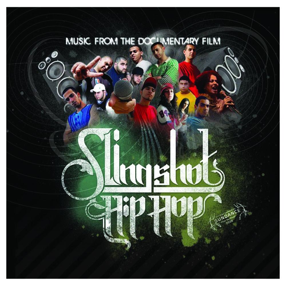 SLINGSHOT HIP HOP (2008) - Read Lyrics