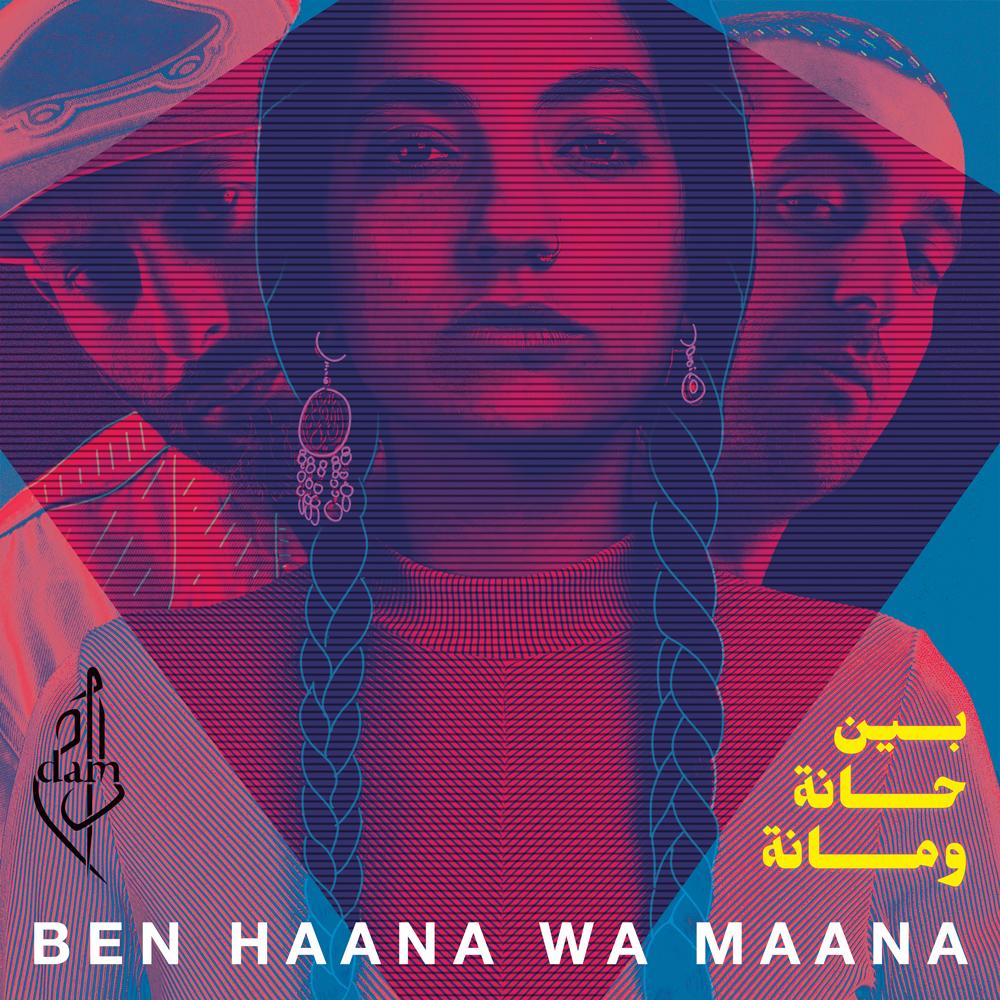 BEN HAANA WA MANNA (2019) - Read Lyrics