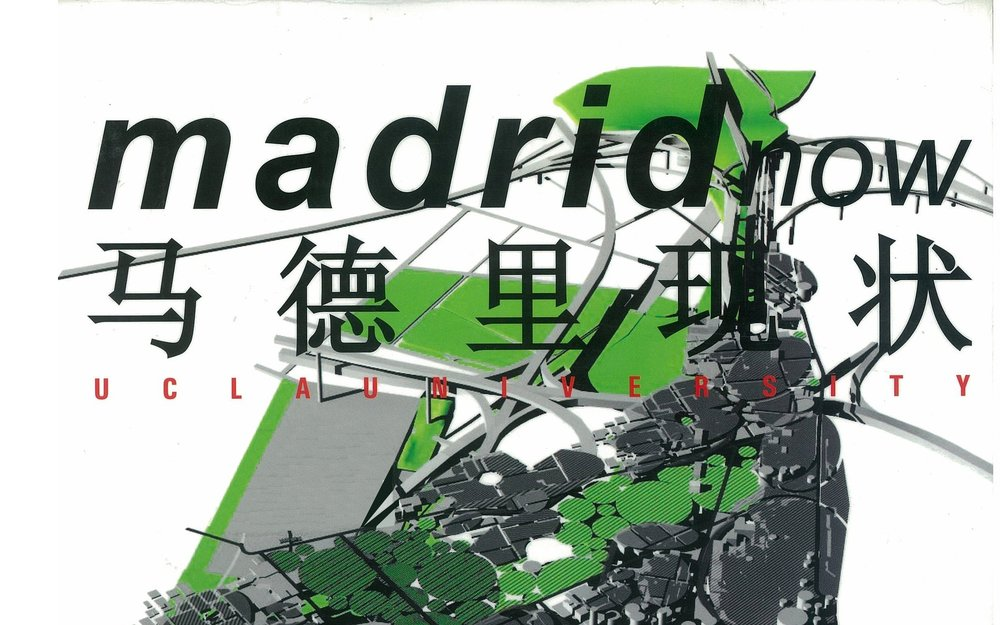 Madrid Now Cover_future8-9.jpg