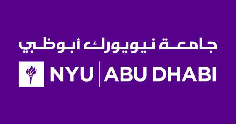 NYUAD logo.png
