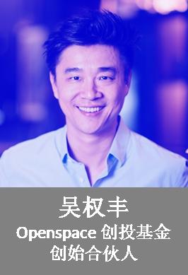吴权丰.png