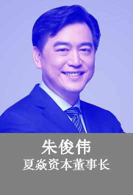 朱俊伟.png