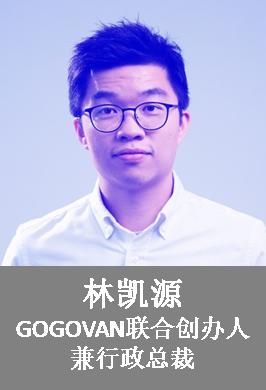 林凯源.png