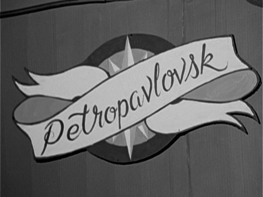 petropavlovsk sign.jpg