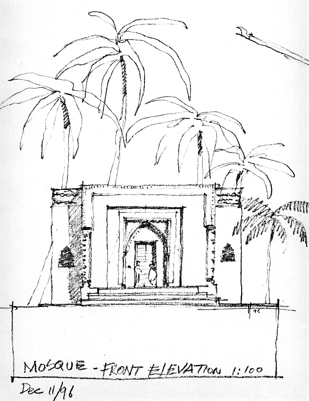 Mosque Entry Elevation