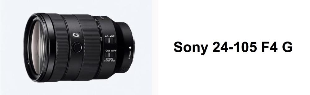 Sony 24-105 f4 G