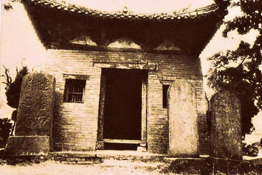 Shaolin Temple 1936.jpg