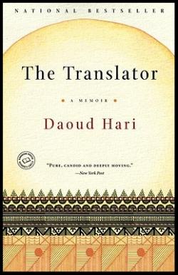 the-translator.jpg
