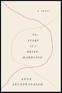 brief marriage.jpg