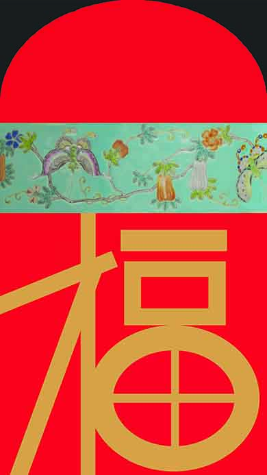 "Lucky Red Envelope 3  Computer generated design, digital print (1 of 1)  48"" x 25""  2018"