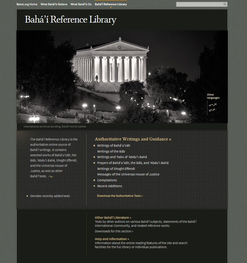 A collection of more than 100 previously unpublished and untranslated selections from the Baha'i writings was published Wednesday on the Baha'i Reference Library, which was also updated with new site enhancements.  Source of photo:  Bahá'í World News Service  (copyright © Bahá'í International Community)