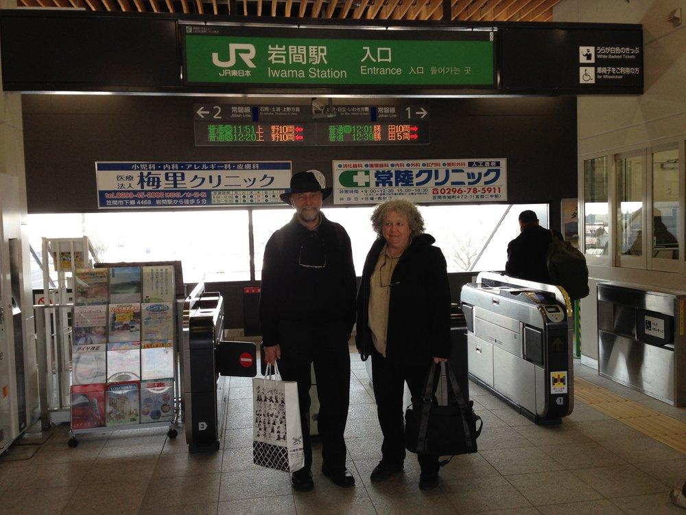 Deborah,Ben at new train station.jpg
