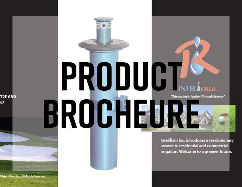 DownloadMaterial_ProductBrochure.png