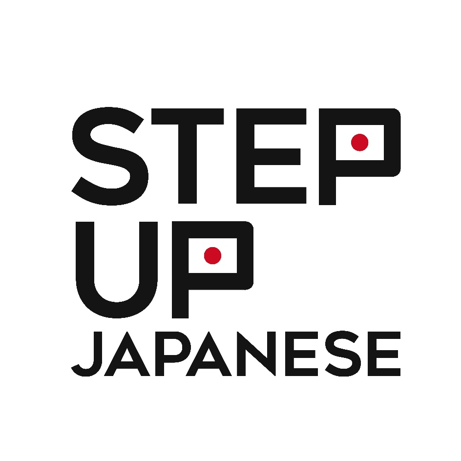 Step Up Japanese