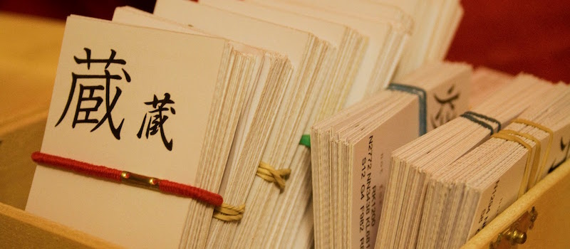 kanji heisig RTK flashcards by Fran Wrigley.jpg